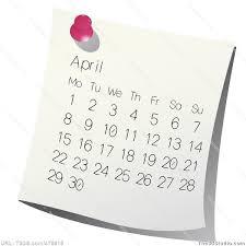 April small calendar
