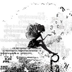 abstract design with a girl grunge text