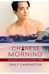 chinese-morning-dragons-schooled-3-by-emily-carrington
